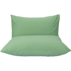 Sada 2 kusů světle zelených povlaků na polštář Bella Maison Basic, 50 x 70 cm